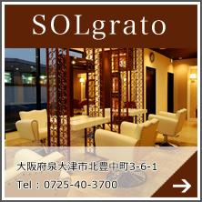 SOLgrato